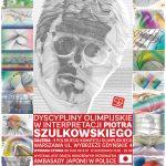 """Plakat """"Interpretacje dyscyplin olimpijskich Piotra Szulkowskiego"""""""