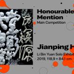 "27th International Poster Biennale in Warsaw, Main Competition, Honourable Mention, Jianping He, Germany, ""Li Bin Yuan Solo Exhibition"""