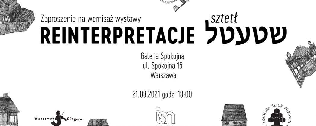 """Zaproszenie na wystawę """"Sztetł - reinterpretacje"""" Galeria Spokojna, Wydział Sztuki Mediów ASP w Warszawie ul. Spokojna 15, Warszawa 21 sierpnia – 4 września 2021 wernisaż: 21 sierpnia 2021, g. 18.00"""